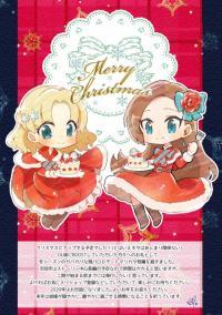 2020 Pixiv BOOST Thank You Manga (Hamefura)