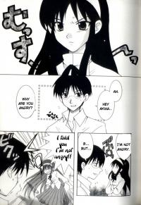 Tsukihime - The Cat And The Lady (Doujinshi)