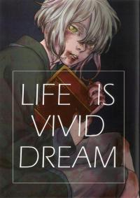 Life Is Vivid Dream (Made in Abyss)
