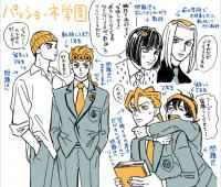JoJo's Bizarre Adventure (doujinshi) - Passione Highschool