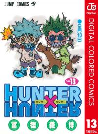 HUNTER×HUNTER - DIGITAL COLORED COMICS