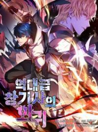 Return Of The Legendary Spear Knight
